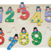 Snookums Wooden Puzzle Numbers