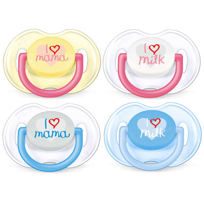 Avent Soother 0-6m Mom & Dad