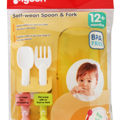 Pigeon Fork & Spoon Set with Case