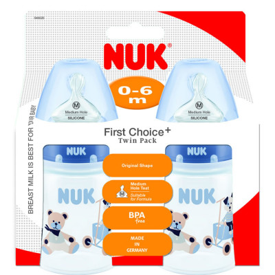 Nuk First Choice Bottle Silicone Teat Size 1 150ml Twin Pack - Teddy