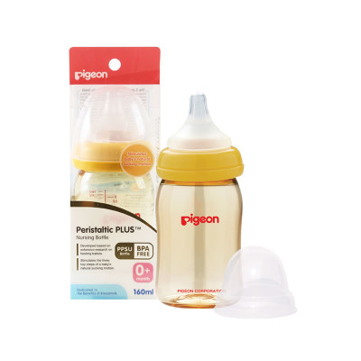 Pigeon Peristaltic Bottle 160ml 2 Pack