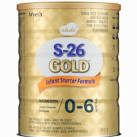 S-26 Gold 1 900g