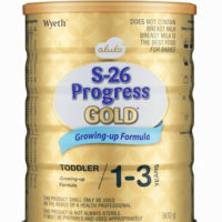 S-26 Progress Gold 3 900g